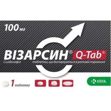 Візарсин q-таб табл. дисперг. 100 мг інструкція та ціни