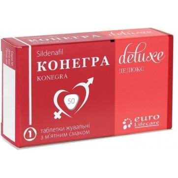 Конегра делюкс табл. жув. 50 мг блістер, у коробці інструкція та ціни