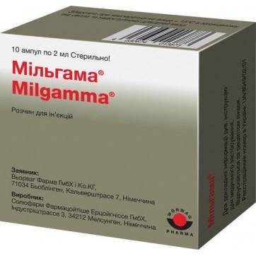 Мильгамма ампулы 2 мл №10 інструкція та ціни