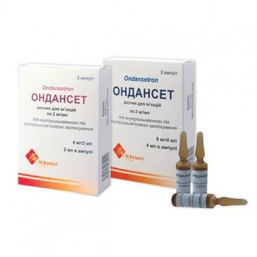 Ондансет р-н д/ін. 8 мг амп. 4 мл №5 інструкція та ціни