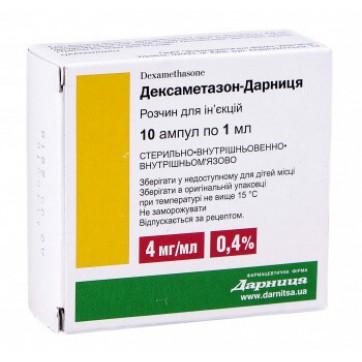 Дексаметазон-дарница р-р д/ин. 4 мг/мл амп. 1 мл №10 инструкция и цены