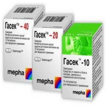 Гасек-20 капс. тверд. 20 мг фл. №14 інструкція та ціни
