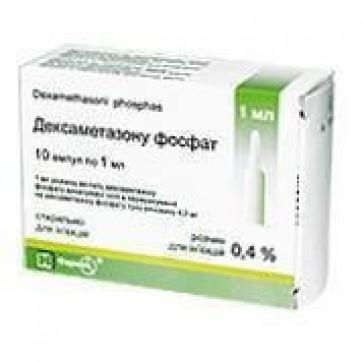 Дексаметазону фосфат р-н д/ін. 4 мг/мл амп. 1 мл, в пачці №10 інструкція та ціни