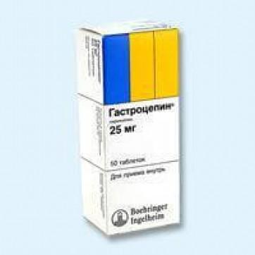 Гастроцепін табл. 25 мг №20 інструкція та ціни