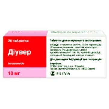 Діувер табл. 10 мг блістер №20 інструкція та ціни