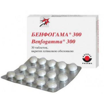 Бенфогама 300 табл. в/плівк. обол. 300 мг блістер №30 інструкція та ціни