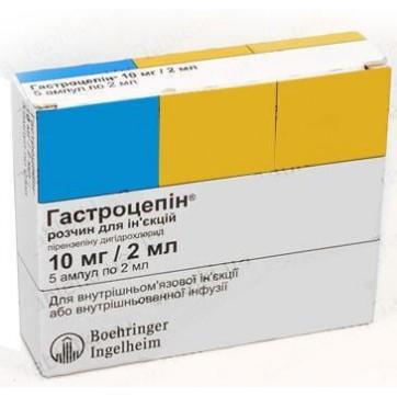 Гастроцепін р-н д/ін. 10 мг амп. 2 мл №5 інструкція та ціни