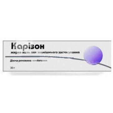 Карізон мазь жирна 0,5 мг/1г туба 30 г інструкція та ціни