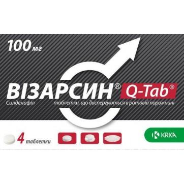 Візарсин табл. в/плівк. обол. 100 мг блістер №4 інструкція та ціни