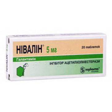 Нівалін табл. 5 мг №20 інструкція та ціни