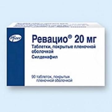 Ревацио табл. в/плівк. обол. 20 мг блістер у коробці №90 інструкція та ціни