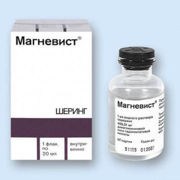 Магневіст р-н д/ін. 0,5 ммоль/мл фл. 20 мл інструкція та ціни