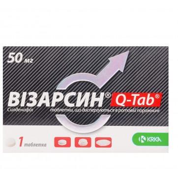 Візарсин q-таб табл. дисперг. 50 мг інструкція та ціни