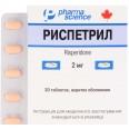 Риспетрил табл. в/о 2 мг блістер №20