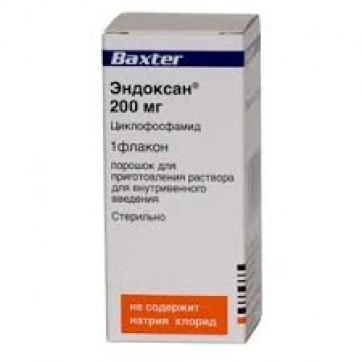 Ендоксан 200 мг пор. д/п ін. р-ну 200 мг фл. №10 інструкція та ціни