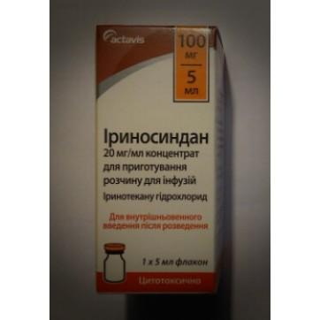 Іриносиндан конц. д/п інф. р-ну 100 мг фл. 5 мл інструкція та ціни