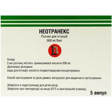 Неотранекс р-н д/ін. 500 мг/5мл амп. №5 інструкція та ціни