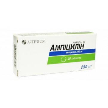 Ампіцилін табл. 250 мг №20 інструкція та ціни
