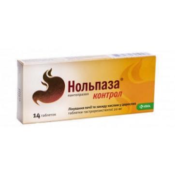 Нольпаза контрол табл. гастрорезист. 20 мг блістер №14 інструкція та ціни