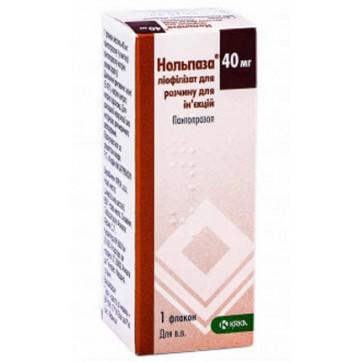 Нольпаза лиофил. д/п р-ра д/ин. 40 мг фл. инструкция и цены