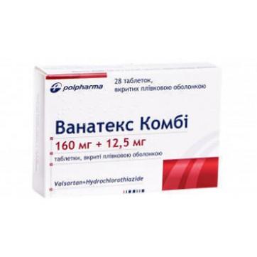 Ванатекс комбі табл. в/плівк. обол. 160 мг + 12,5 мг блістер №28 інструкція та ціни