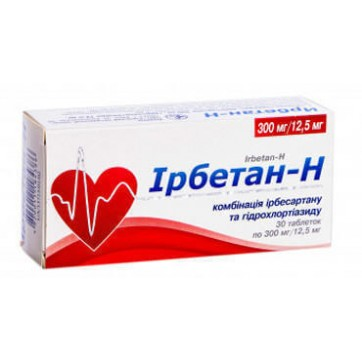 Ірбетан-н табл. 300 мг + 12,5 мг блістер №30 інструкція та ціни