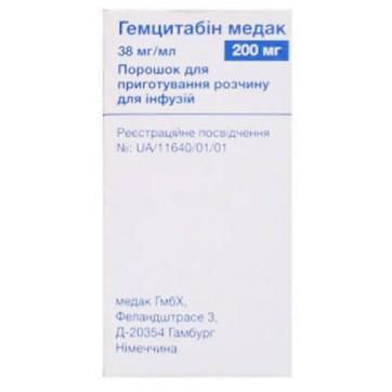 Гемцитабін медак пор. д/п інф. р-ну 200 мг фл. інструкція та ціни