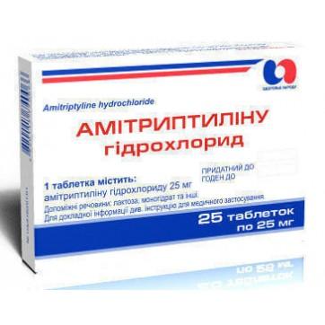 Амітриптиліну гідрохлорид табл. 25 мг блістер №25 інструкція та ціни