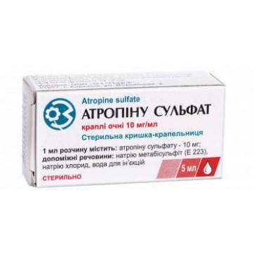 Атропіну сульфат крап. оч. 10 мг/мл фл. 5 мл інструкція та ціни