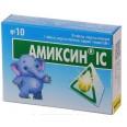 Амиксин ic табл. п/о 0,06 г блистер №10