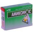 Амиксин ic табл. п/о 0,125 г блистер №10