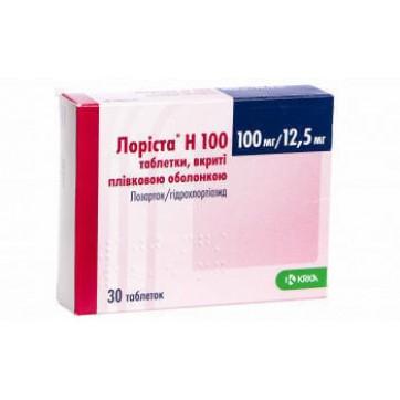 Лориста h 100 табл. п/плен. оболочкой 100 мг + 12,5 мг блистер №30 инструкция и цены