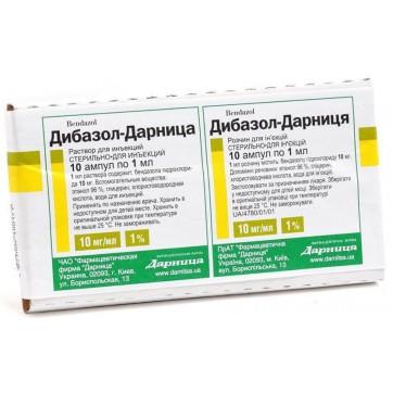 Дибазол-дарница р-р д/ин. 10 мг/мл амп. 1 мл, контурн. ячейк. уп., пачка №10 инструкция и цены