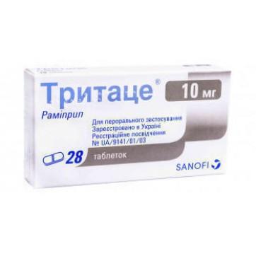 Тритаце табл. 10 мг №28 инструкция и цены
