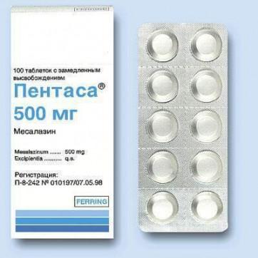 Пентаса табл. пролонг. дейст. 500 мг №50 инструкция и цены