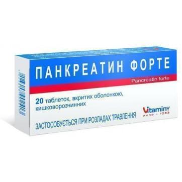 Панкреатин форте табл. п/о кишечно-раств. 0,192 г блистер №20 инструкция и цены