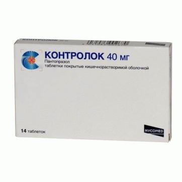 Контролок табл. гастрорезист. 40 мг №14 инструкция и цены