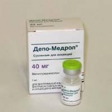 Депо-медрол сусп. д/ин. 40 мг/мл фл. 1 мл инструкция и цены