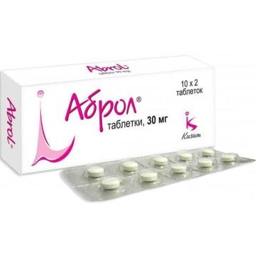 Аброл табл. 30 мг блистер №20 инструкция и цены
