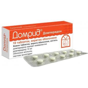 Домрид табл. п/о 10 мг №10 инструкция и цены