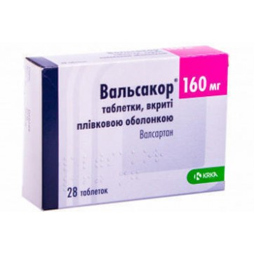 Вальсакор табл. п/плен. оболочкой 160 мг №28 инструкция и цены
