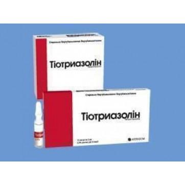 Тиотриазолин р-р д/ин. 25 мг/мл амп. 4 мл №10 инструкция и цены