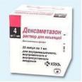 Дексаметазон р-н д/ін. 4 мг амп. 1 мл №25