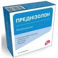 Преднизолон р-р д/ин. 30 мг/мл амп. 1 мл, пачка картон. №5