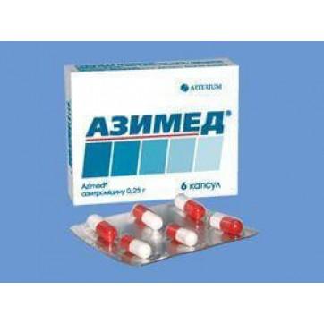 Азимед капс. 250 мг блистер №6 инструкция и цены