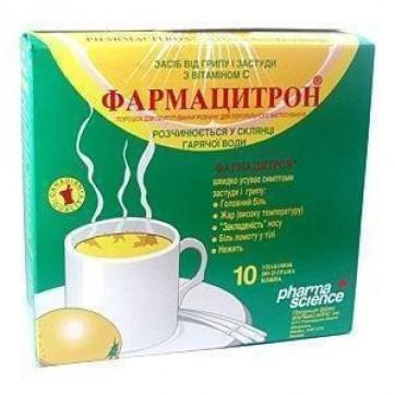 Фармацитрон пор. д/оральн. р-ра пакет 23 г №10 инструкция и цены