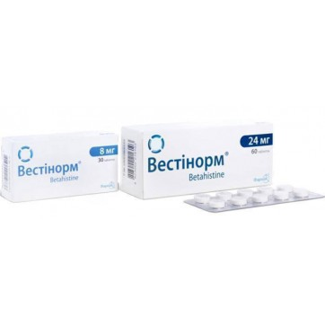 Вестінорм табл. 8 мг блістер №30 інструкція та ціни