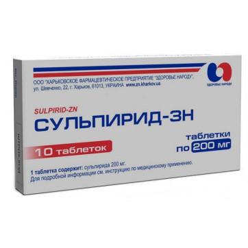 Сульпирид-зн табл. 200 мг блистер №10 инструкция и цены