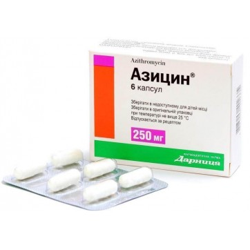 Азицин капс. 250 мг контурн. ячейк. уп., пачка №6 инструкция и цены