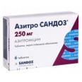 Азитро Сандоз табл. в/плівк. обол. 250 мг блістер №6